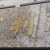 2014_2_116